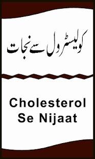 Cholesterol Se Nijaat - náhled
