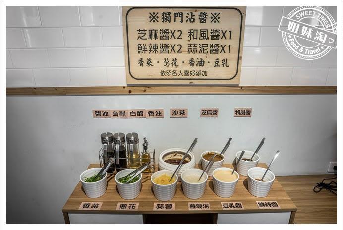 愛食鍋麻辣鴛鴦醬料