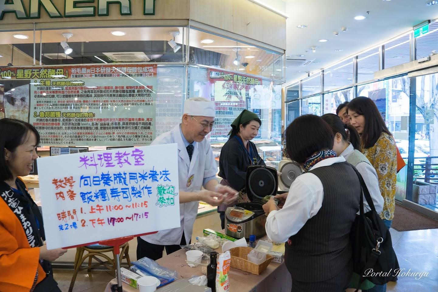 人気の料理教室