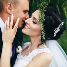 Wedding photographer Natalya Punko (Nafa). Photo of 04.09.2017
