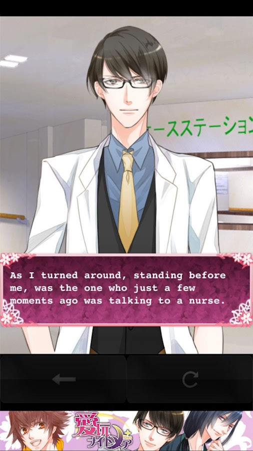 Beloved Nightmare | Otome Game- screenshot