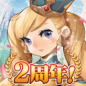 Aetolia - 冒険のラプソディー (エトリア) icon