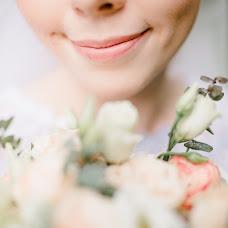 Wedding photographer Nastya Podosinova (Podos). Photo of 09.08.2016
