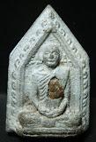 พระรูปเหมือนเจ้าคุณนรฯ(ฝังปฐวีธาตุ) พ.ศ.2516