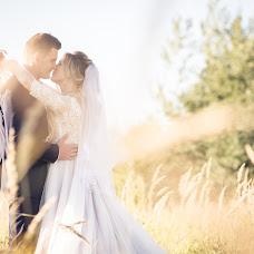 Wedding photographer Dmitriy Venevcev (Venevtsev). Photo of 16.10.2018