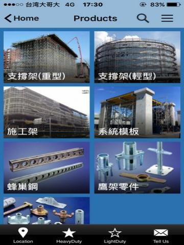 免費下載商業APP|Sucoot Group app開箱文|APP開箱王