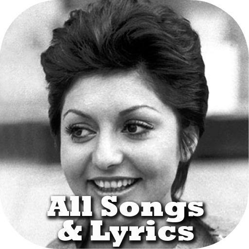 Gougoush : Songs and Lyrics گوگوش (app)