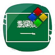 Saudi Arabia Flag Theme for XPERIA
