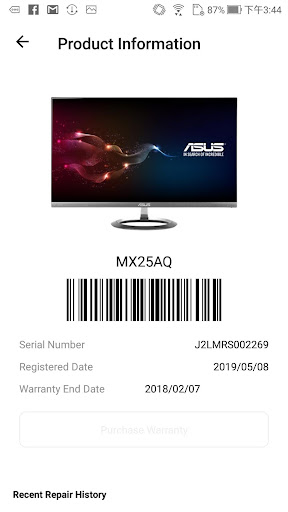 MyASUS - Service Center screenshot 3