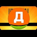 Карта для скидок: Дикси! icon