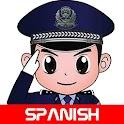 Kids police - Logo