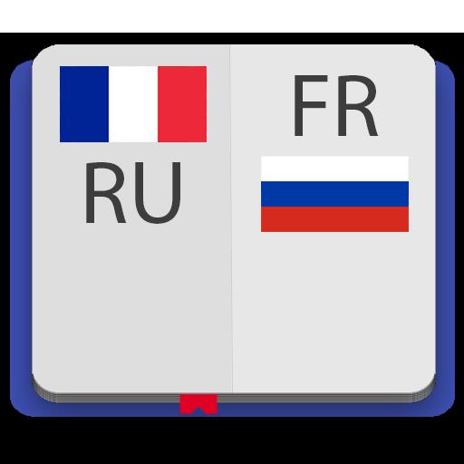 Франко-русский словарь Premium file APK Free for PC, smart TV Download