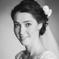 Wedding photographer Evgeniy Zavgorodniy (zavgorodnij). Photo of 24.06.2013