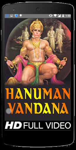 Hanuman Vandana