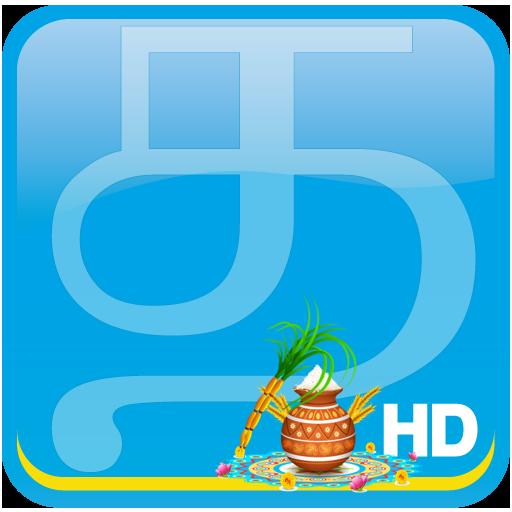 தமிழ் நியூஸ் HD: Latest News