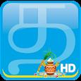 தேர்தல் 2016 - Tamil News HD