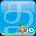 தமிழ் நியூஸ் HD: Latest News icon