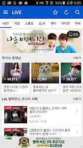 AfreecaTV 2.9.6