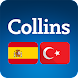 Collins Spanish<>Turkish Dictionary