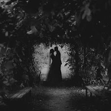 Wedding photographer Sylwia Stalmaski (stalmaski). Photo of 01.09.2015