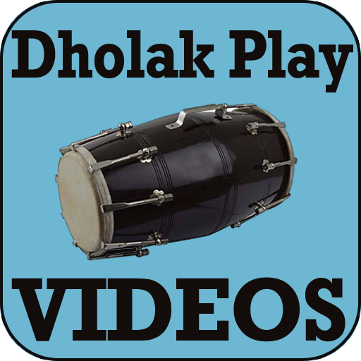 Learn How to Play DHOLAK Video - Dhol Playing Step