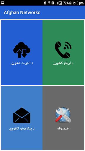 Afghan Networks screenshot 2