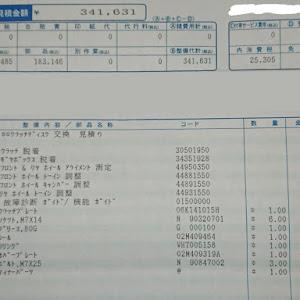 S1 スポーツバック  のカスタム事例画像 どらネコさんの2019年09月16日11:57の投稿