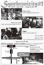 Photo: Syncronicity#1 フライヤー作成 うら 2015.11