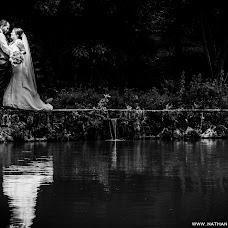 Fotógrafo de casamento Nathan Rodrigues (nathanrodrigues). Foto de 02.12.2015