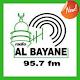 Download Radio Albayane abidjan en direct live online For PC Windows and Mac