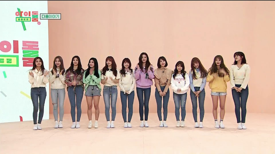 izone idol room cancel 1