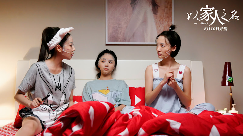 Drama: Go Ahead | ChineseDrama.info