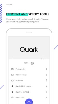Quark Browser - Pure design Snapchat Facebook