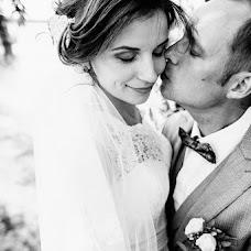 Wedding photographer Sasha Nikiforenko (NeKifir). Photo of 29.09.2017