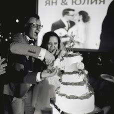Wedding photographer Timur Ganiev (GTfoto). Photo of 26.03.2018