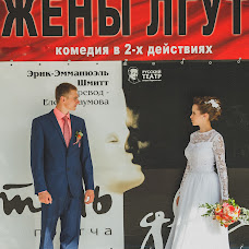 Wedding photographer Evgeniy Muratov (oranxl). Photo of 24.11.2015