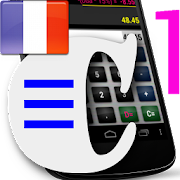 Calculatrice commerciale