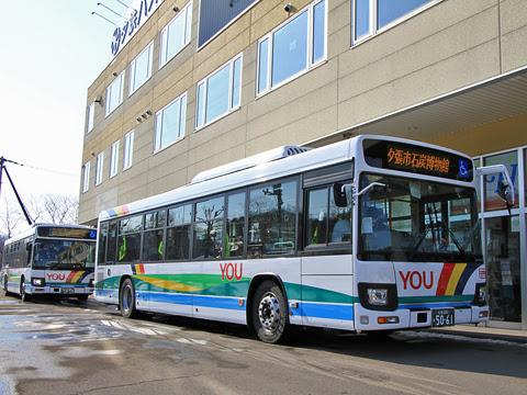 夕張鉄道 夕張支線代替バス 5061_01