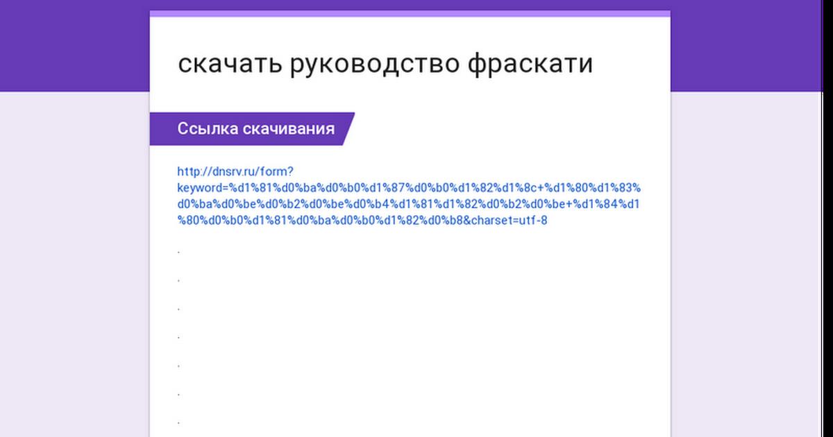 forward-english-student-s-book-5-klass-verbitskaya-reshebnik