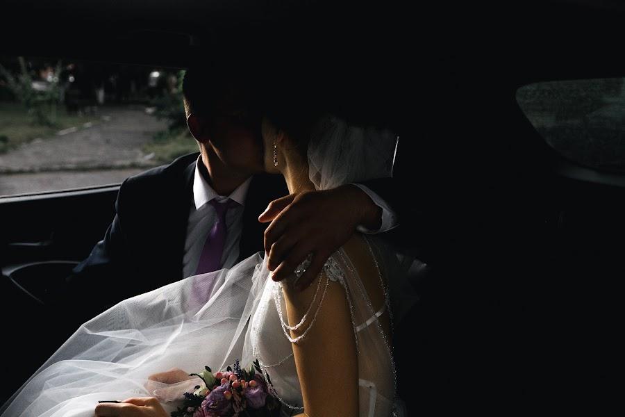 Свадебный фотограф Марина Плюхина (MarinaPlux). Фотография от 23.03.2018