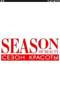 Журнал Season of Beauty - náhled