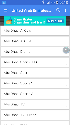 United Arab Emirates TV