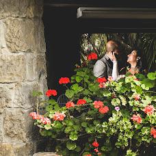 Wedding photographer Erick mauricio Robayo (erickrobayoph). Photo of 16.04.2018