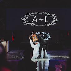 Fotógrafo de bodas Enrique Simancas (ensiwed). Foto del 02.12.2016