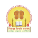 Srimad Andavan College for PC MAC