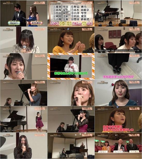 (TV-Variety)(720p) SKE48 ZERO POSITION~チームスパルタ!能力別アンダーバトル~ ep74 180303