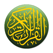 App Icon for Al'Quran Bahasa Indonesia App in Slovakia Google Play Store