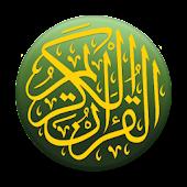 Unduh Al'Quran Bahasa Indonesia Gratis