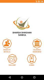 Sharda Shikshan Sankul - náhled
