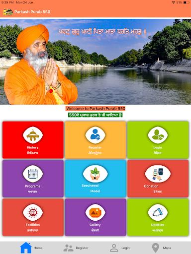 Parkash Purab 550 36.0 screenshots 9